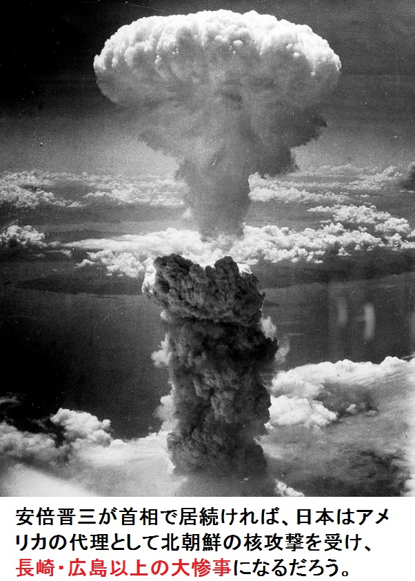atomic-bomb-398277_960_720[1]