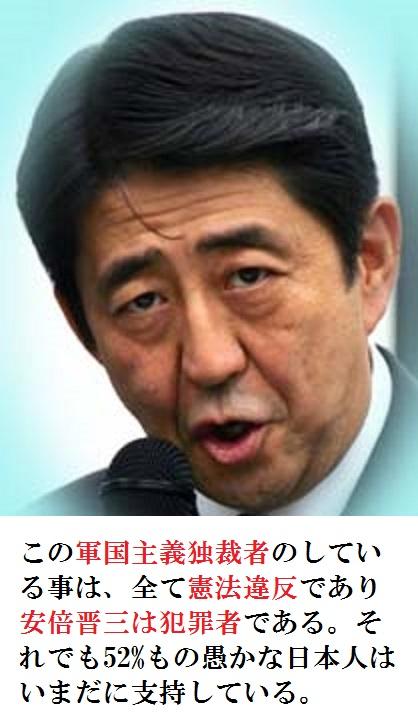 photo2[1]憲法違反