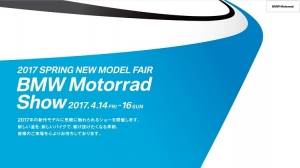 BMW Motorrad Show 17Springa