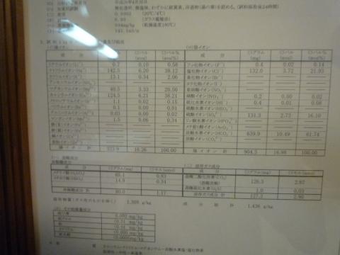 P1220729.jpg