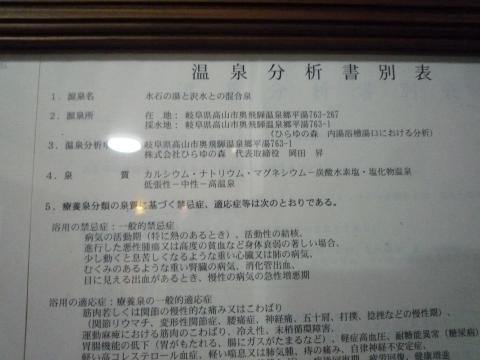 P1220743.jpg