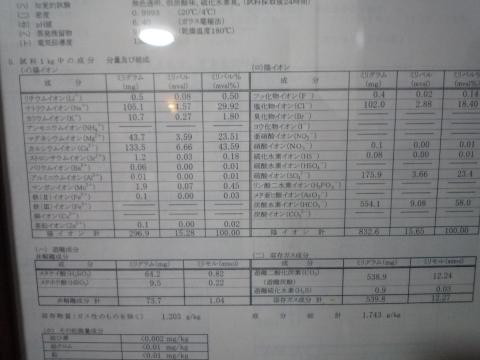 P1220745.jpg
