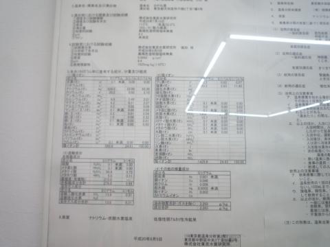 P1340265.jpg