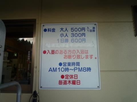 P1350113.jpg