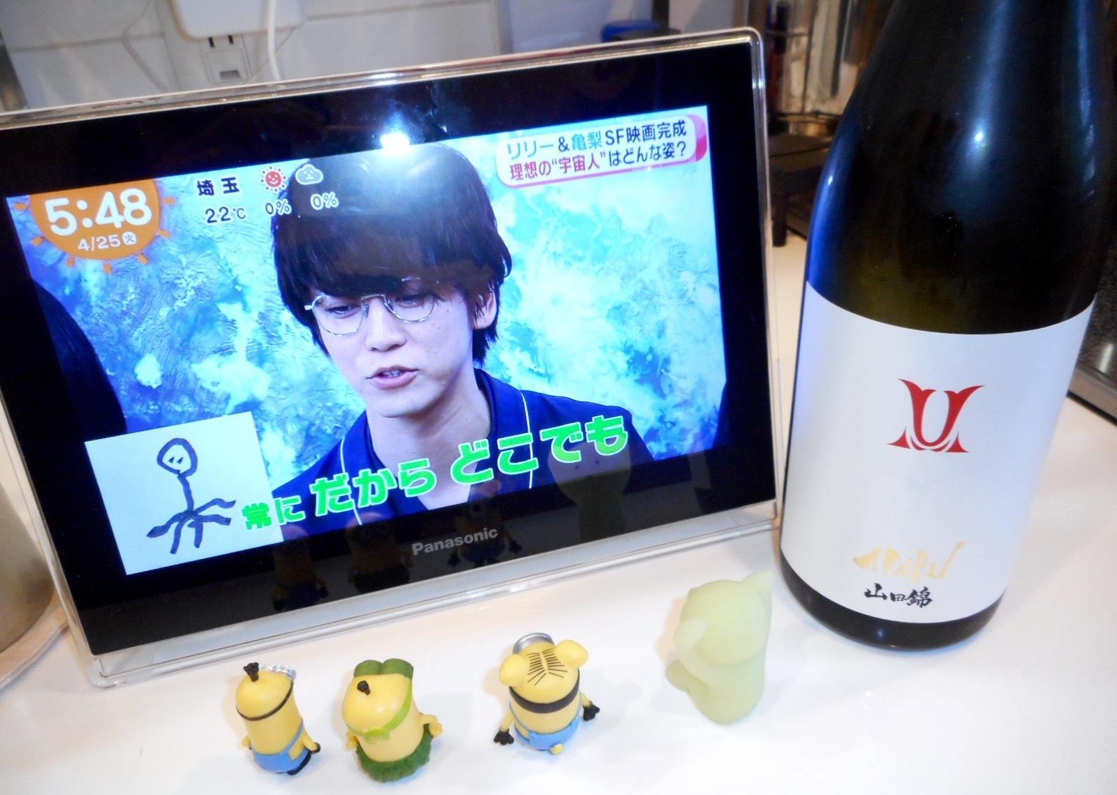 akabu_yamada5028by1.jpg