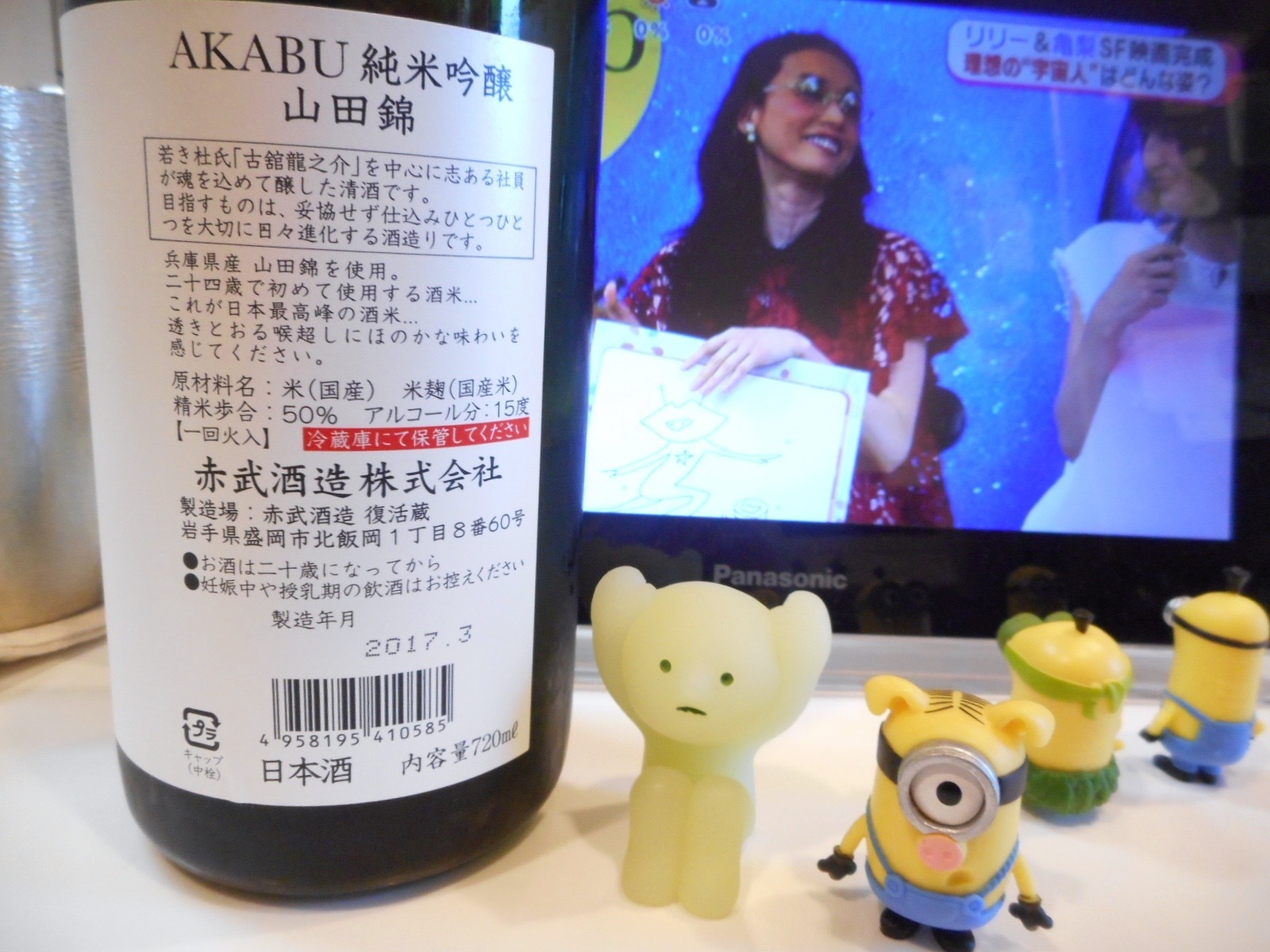 akabu_yamada5028by2.jpg