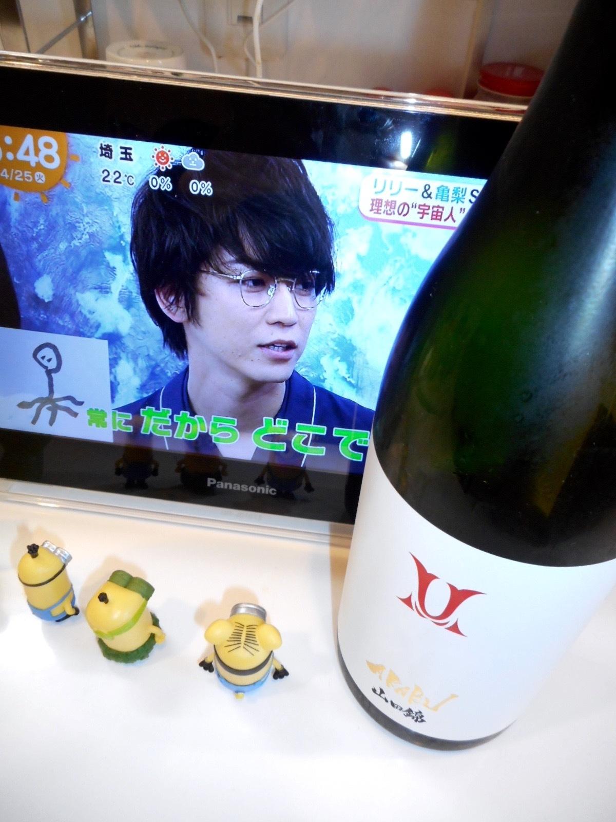 akabu_yamada5028by3.jpg