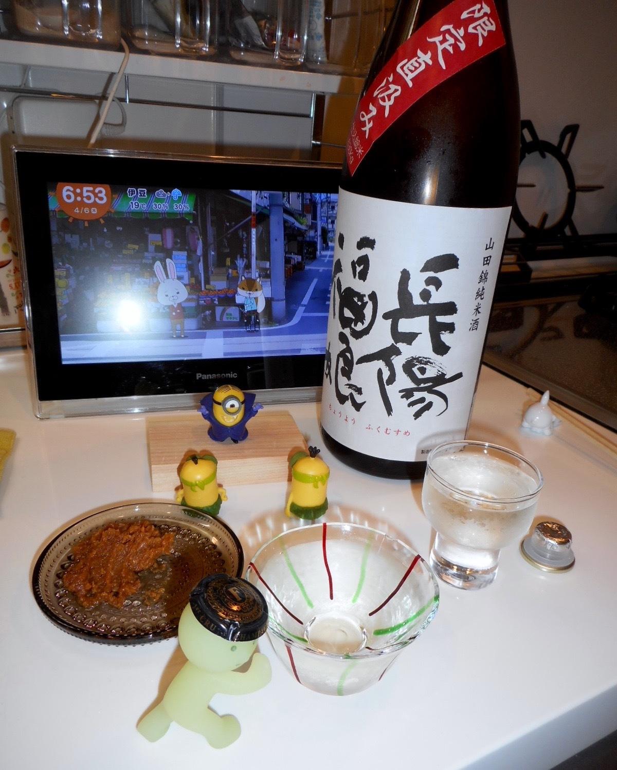 fukumusume_jikagumi_junmai28by10.jpg