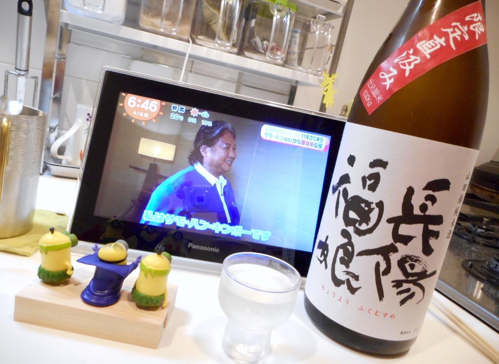 fukumusume_jikagumi_junmai28by9.jpg