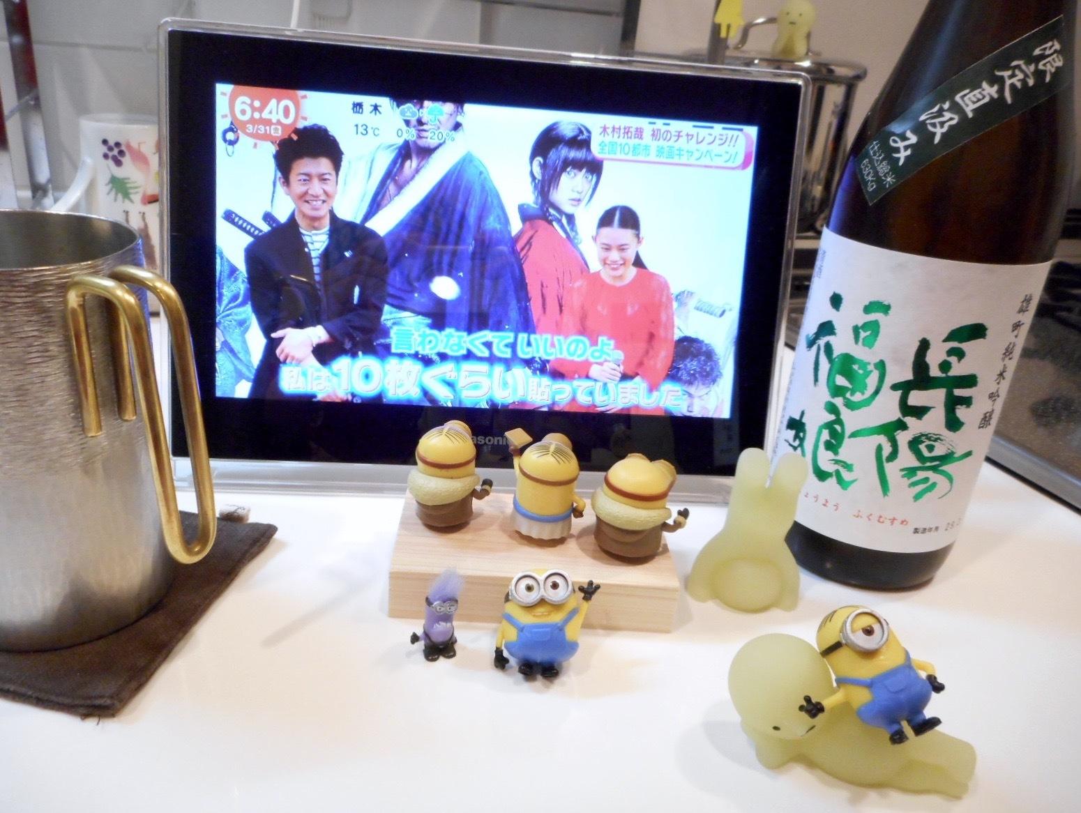 fukumusume_jikagumi_omachi28by1.jpg