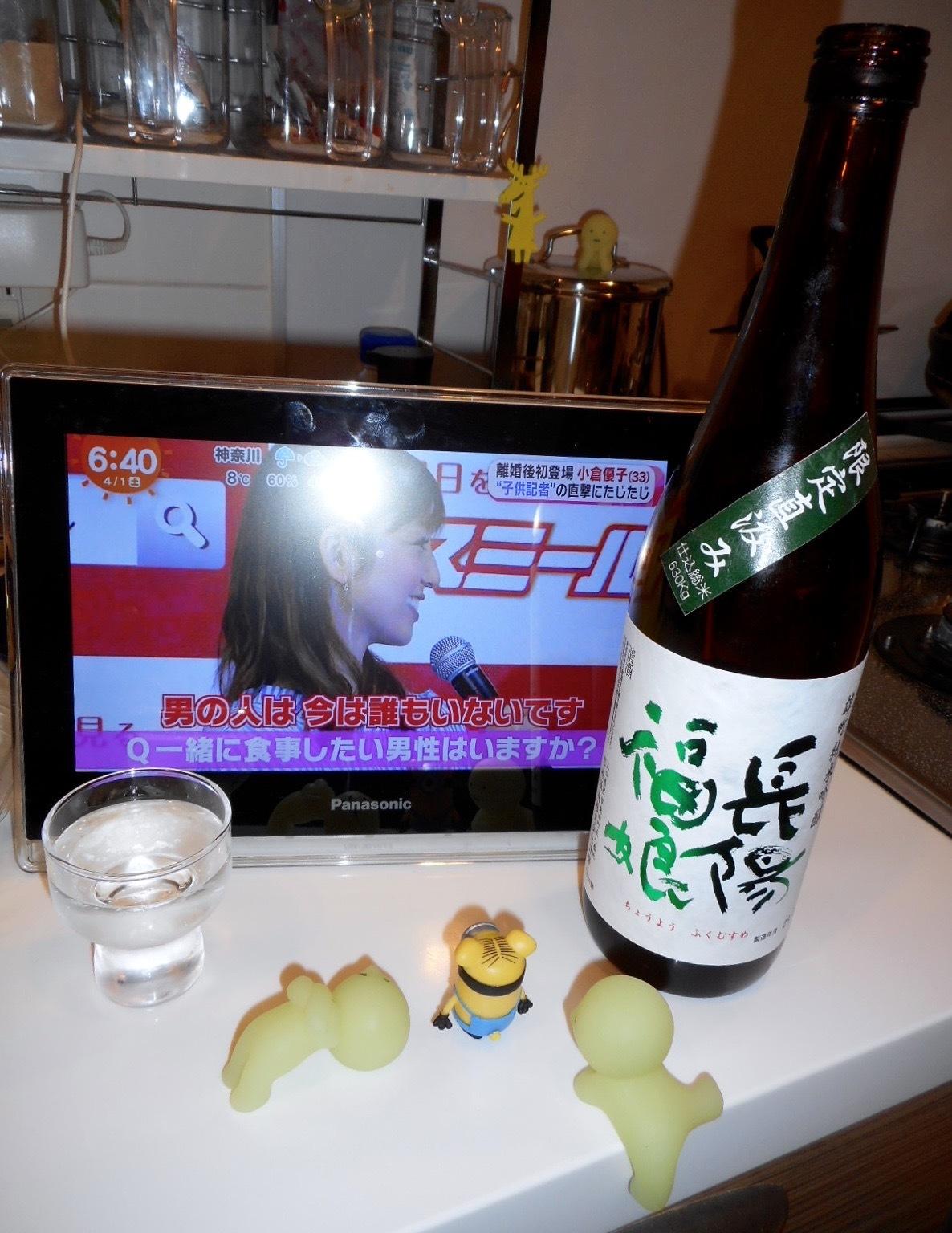 fukumusume_jikagumi_omachi28by10.jpg