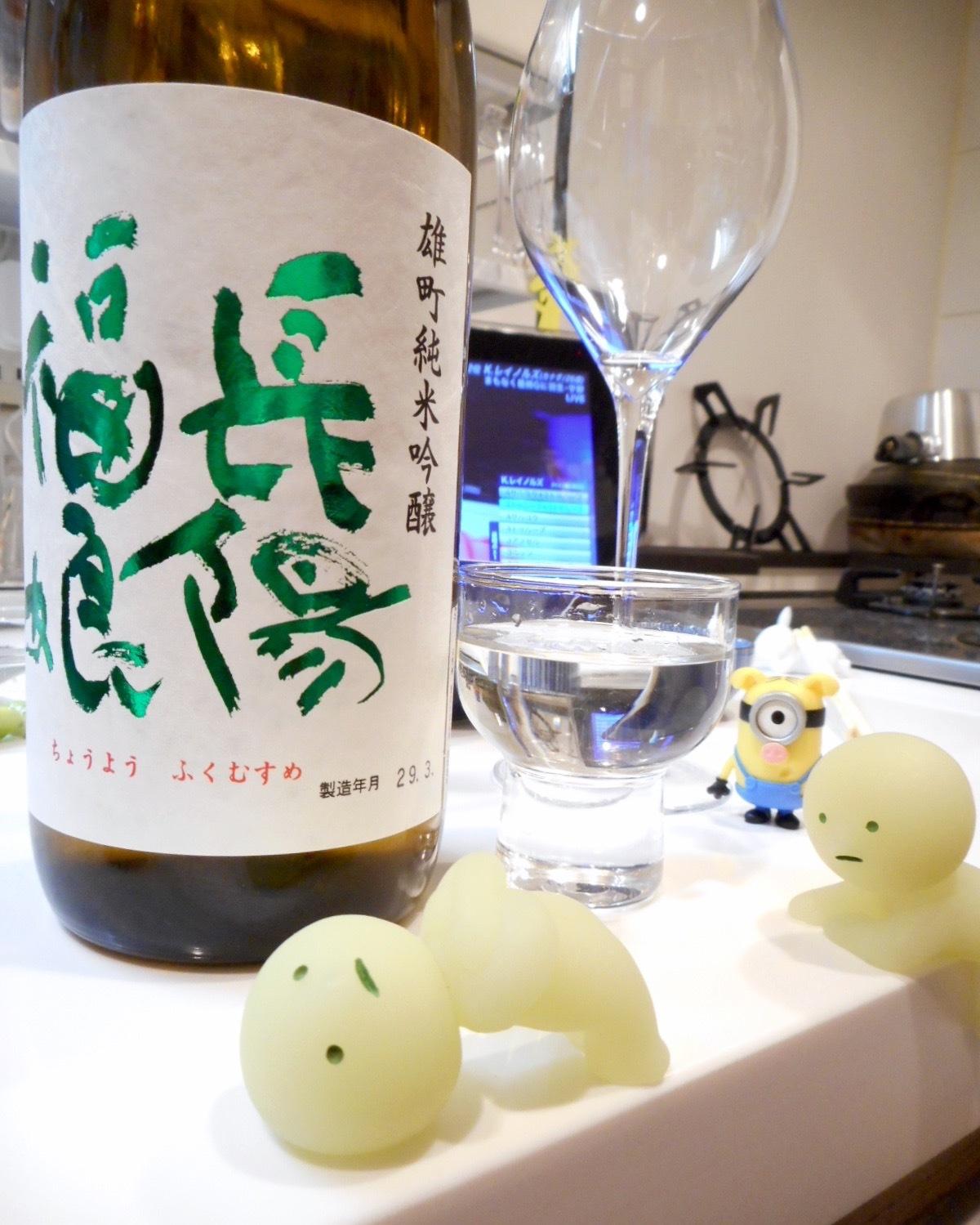 fukumusume_jikagumi_omachi28by11.jpg