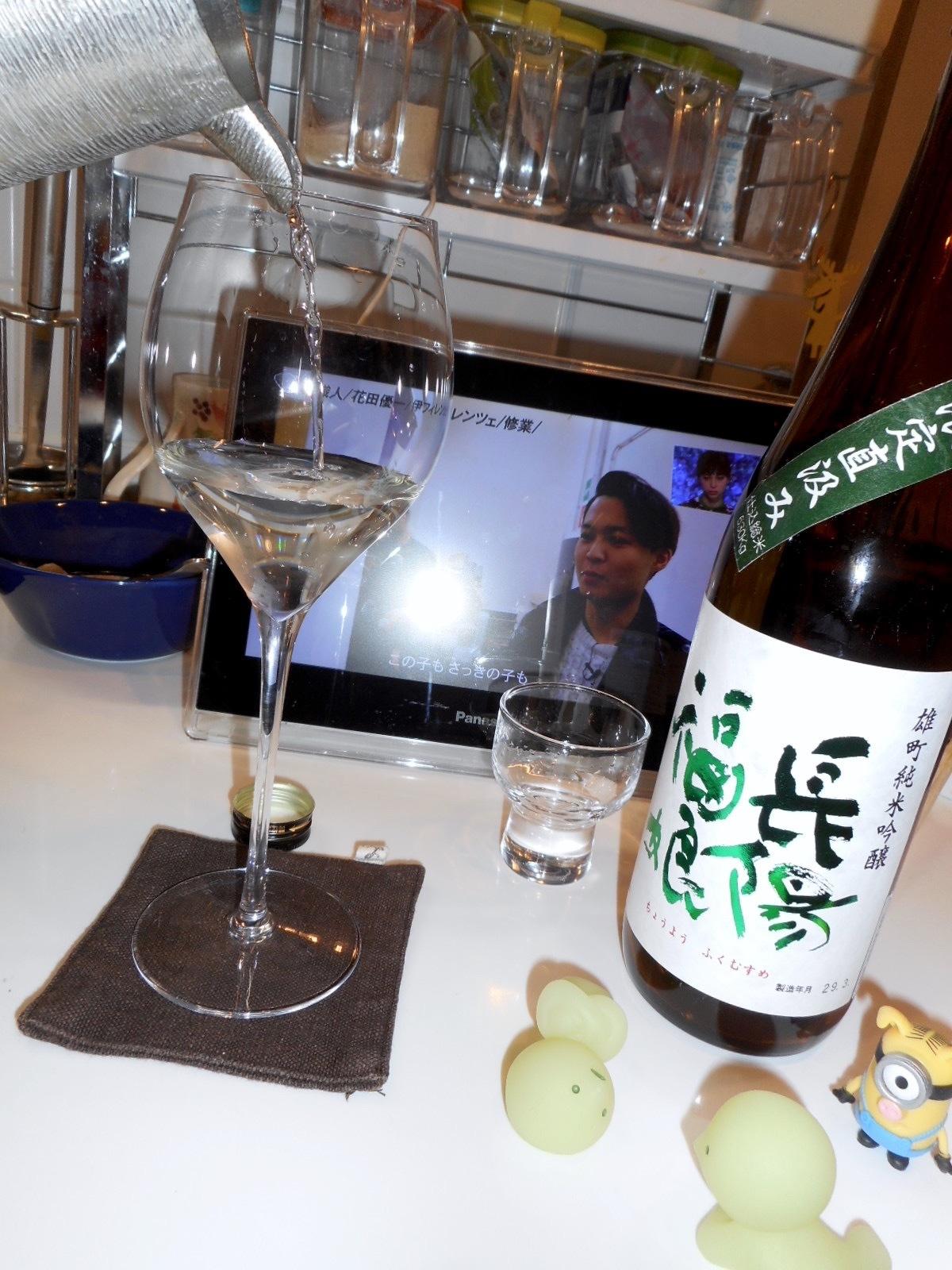 fukumusume_jikagumi_omachi28by12.jpg