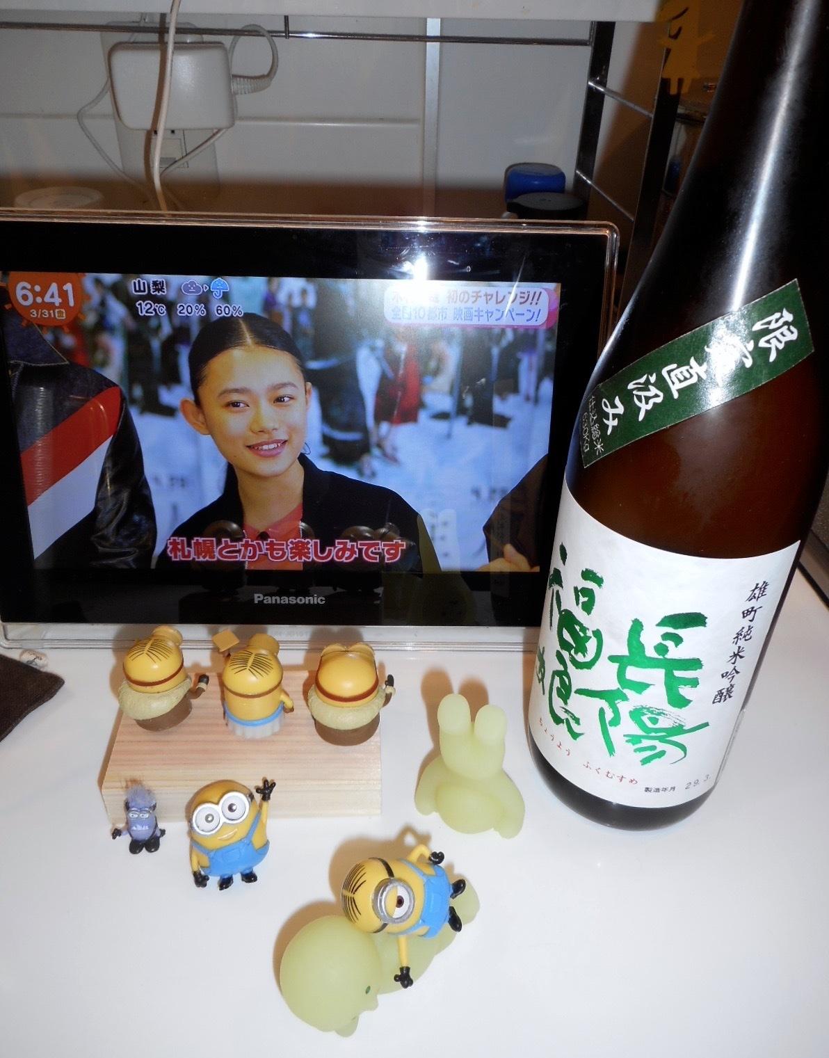 fukumusume_jikagumi_omachi28by3.jpg