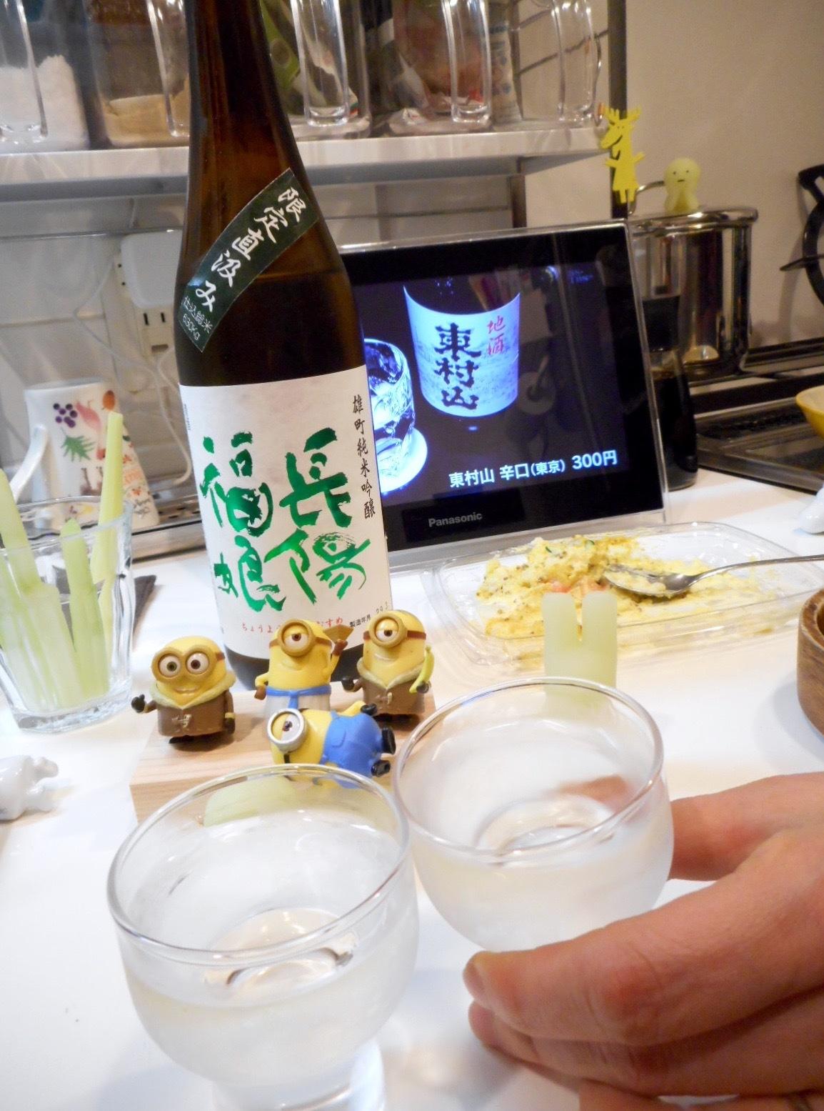 fukumusume_jikagumi_omachi28by6.jpg