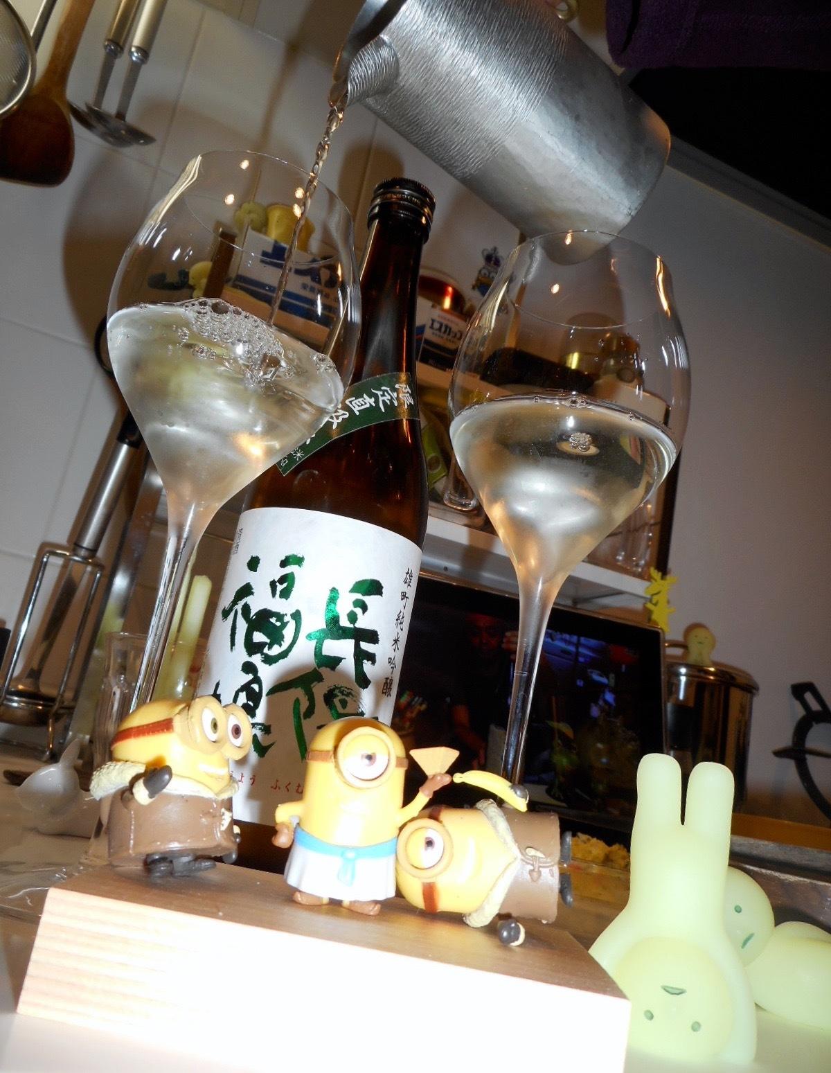 fukumusume_jikagumi_omachi28by7.jpg