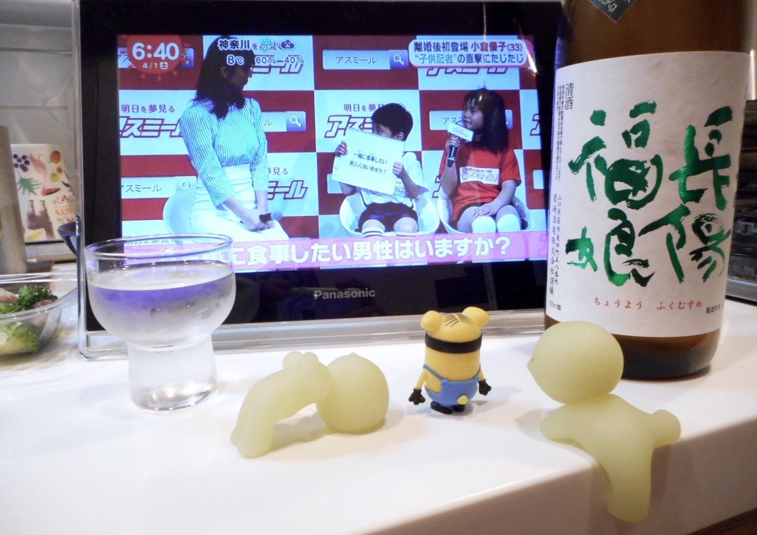 fukumusume_jikagumi_omachi28by9.jpg