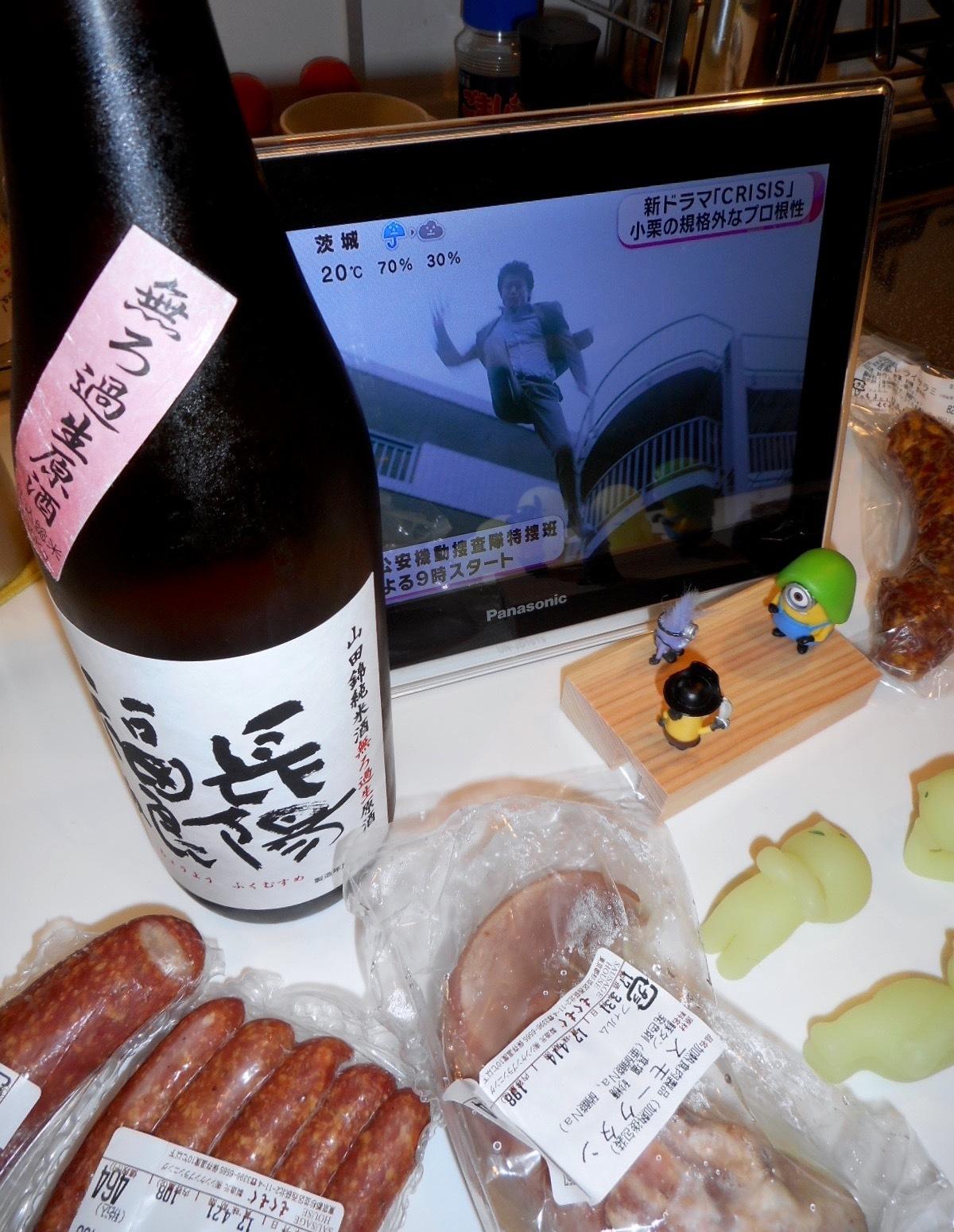 fukumusume_junmai_pink26by2.jpg