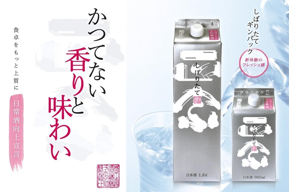 ginpack4.jpg