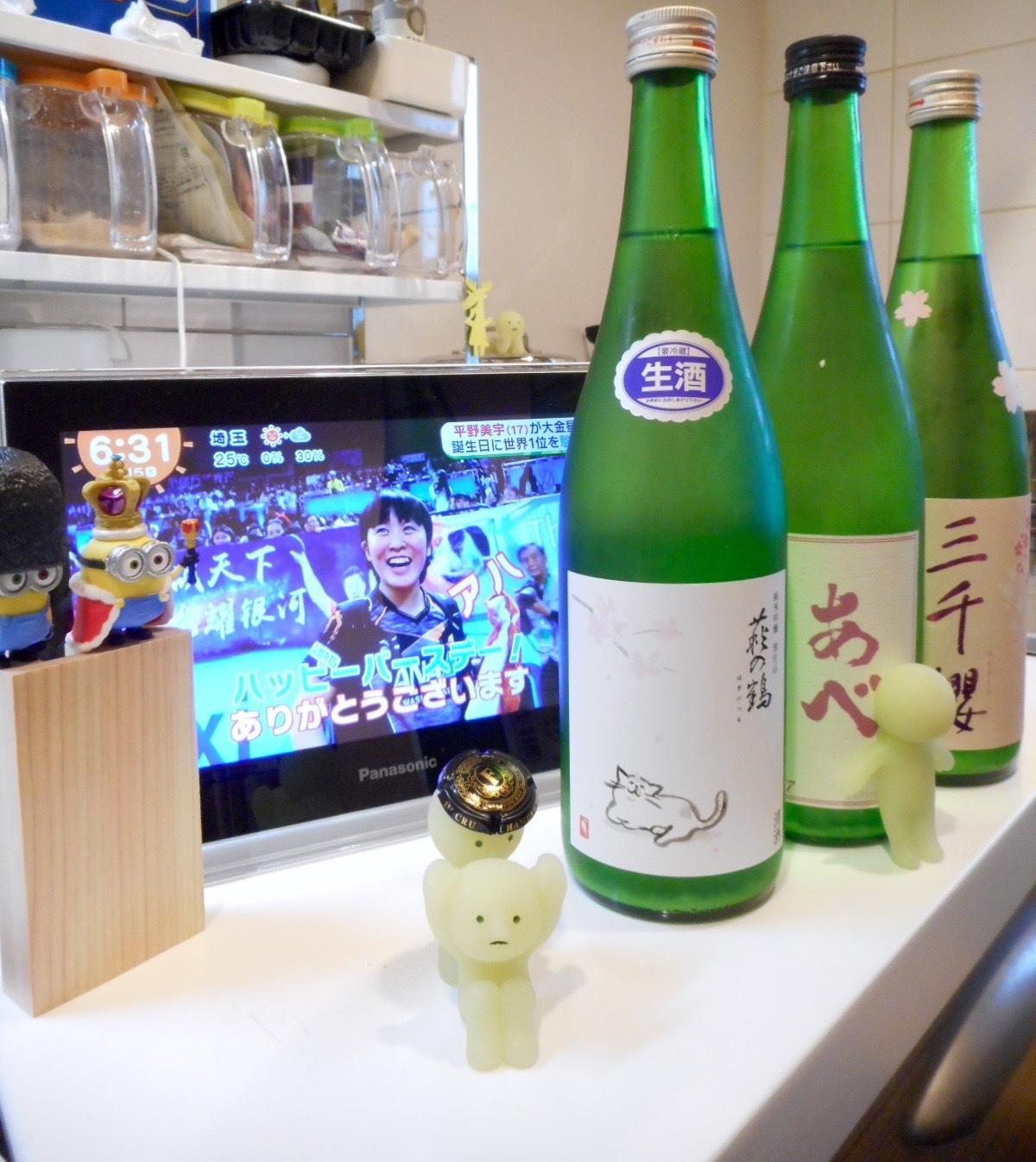 haginnotsuru_sakuraneko28by1.jpg