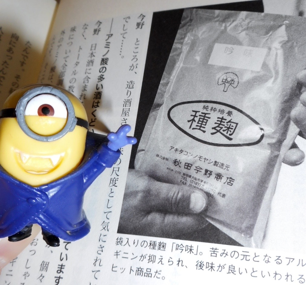 haginnotsuru_sakuraneko28by7.jpg