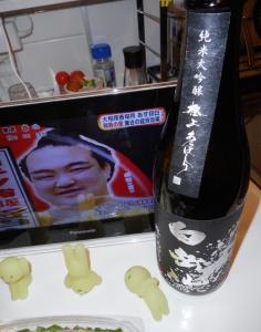 hakugakusen_gokujo28by3.jpg