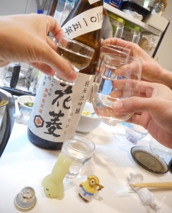 hanabishi_jundai_nama26by2.jpg