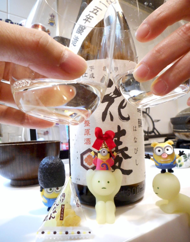 hanabishi_jundai_nama26by3.jpg