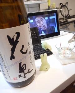 hanaizumi_ageoke28by10.jpg