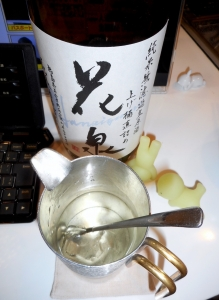 hanaizumi_ageoke28by11.jpg