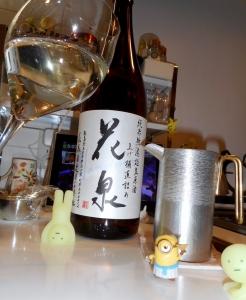hanaizumi_ageoke28by14.jpg