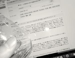 hanaizumi_ageoke28by15.jpg