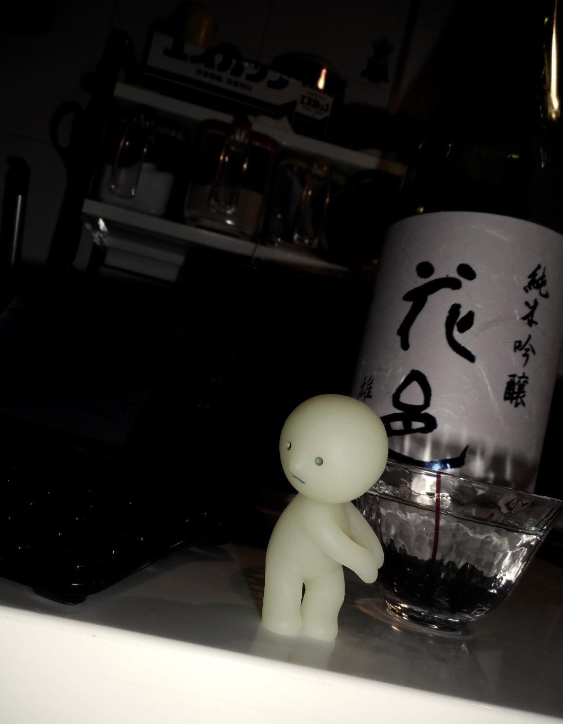 hanamura_omachi_nama28by13.jpg