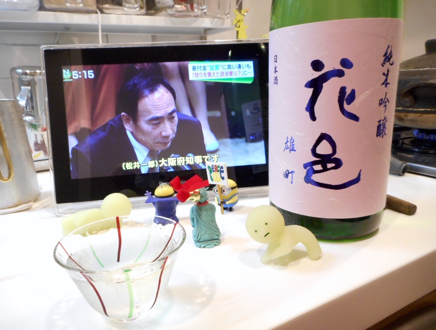 hanamura_omachi_nama28by16.jpg