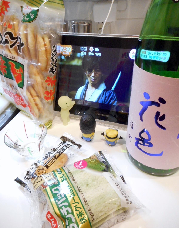 hanamura_omachi_nama28by22.jpg