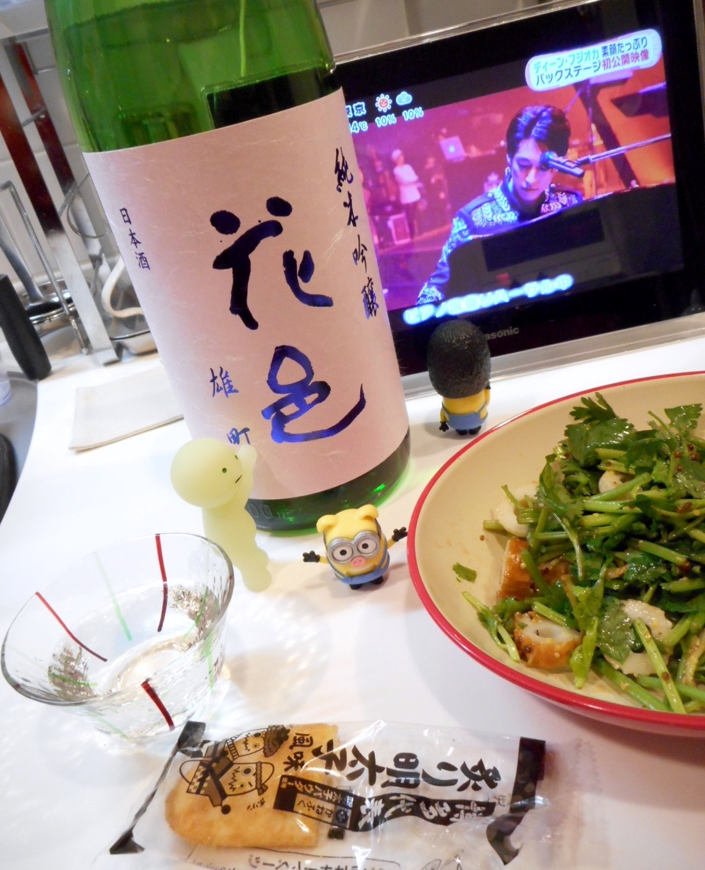 hanamura_omachi_nama28by23.jpg