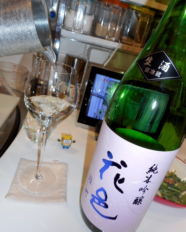 hanamura_omachi_nama28by24.jpg
