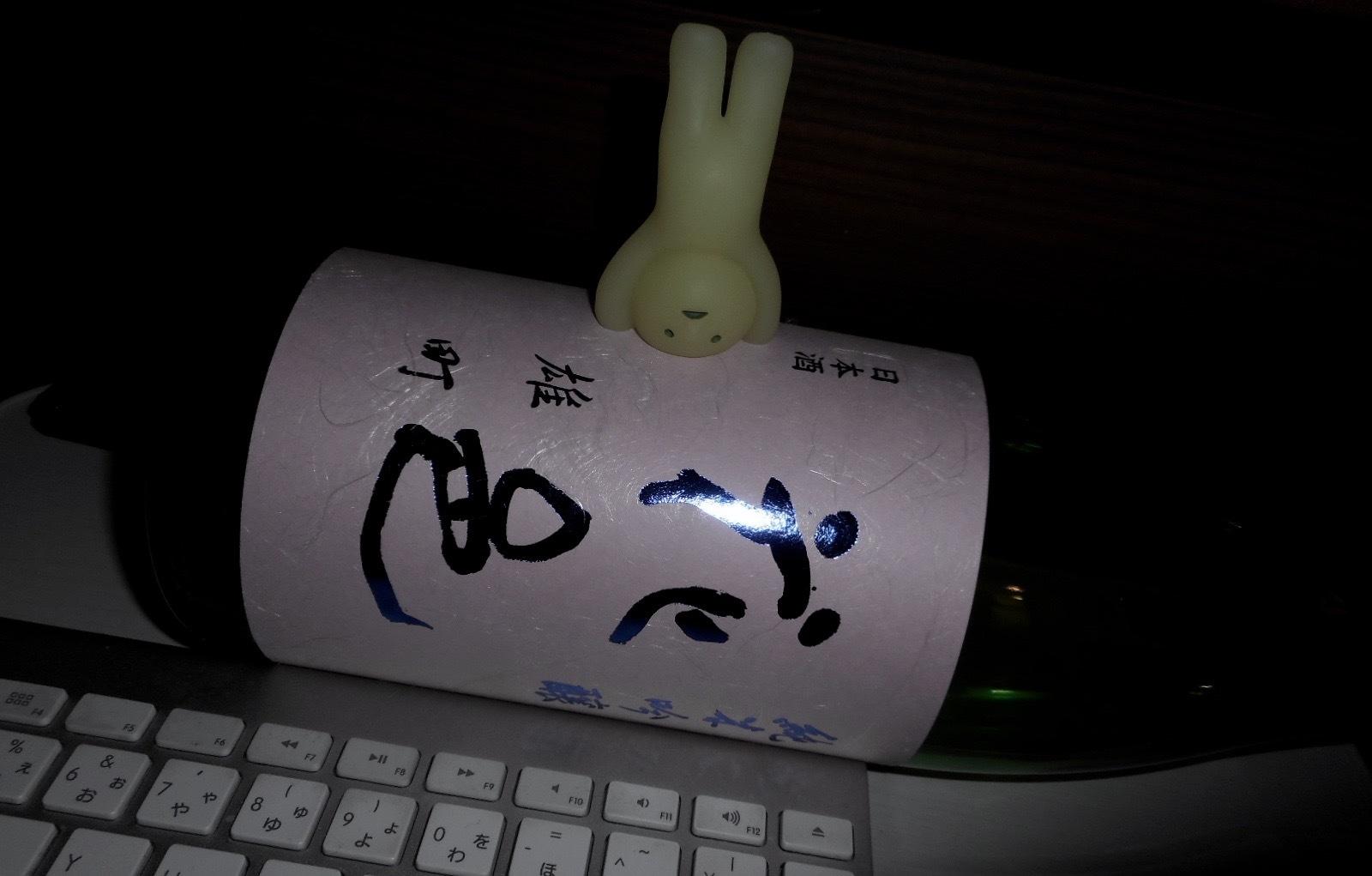 hanamura_omachi_nama28by26.jpg