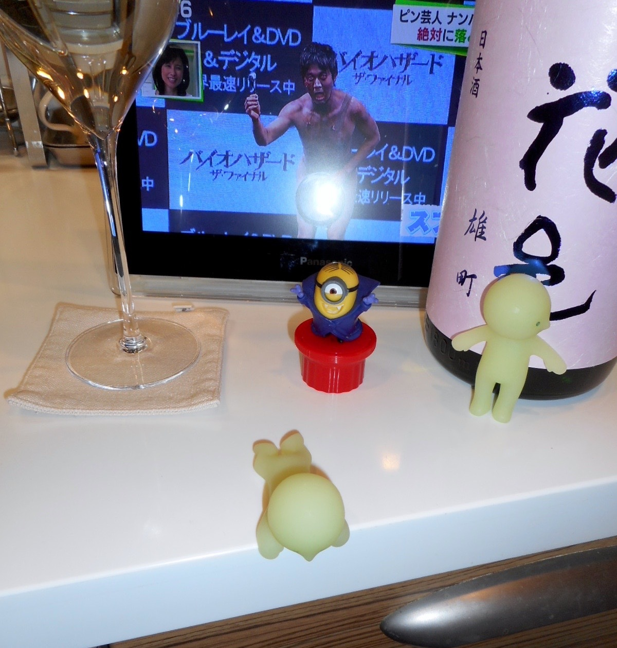 hanamura_omachi_nama28by6.jpg