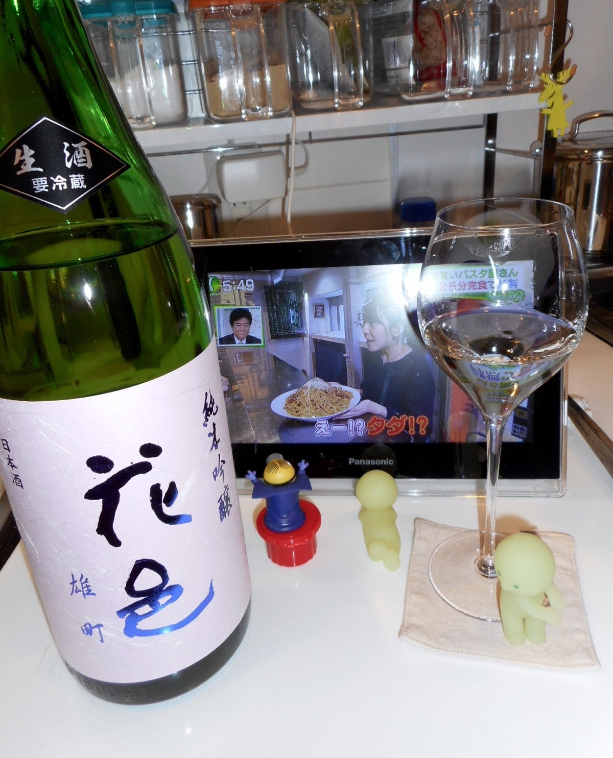 hanamura_omachi_nama28by7.jpg