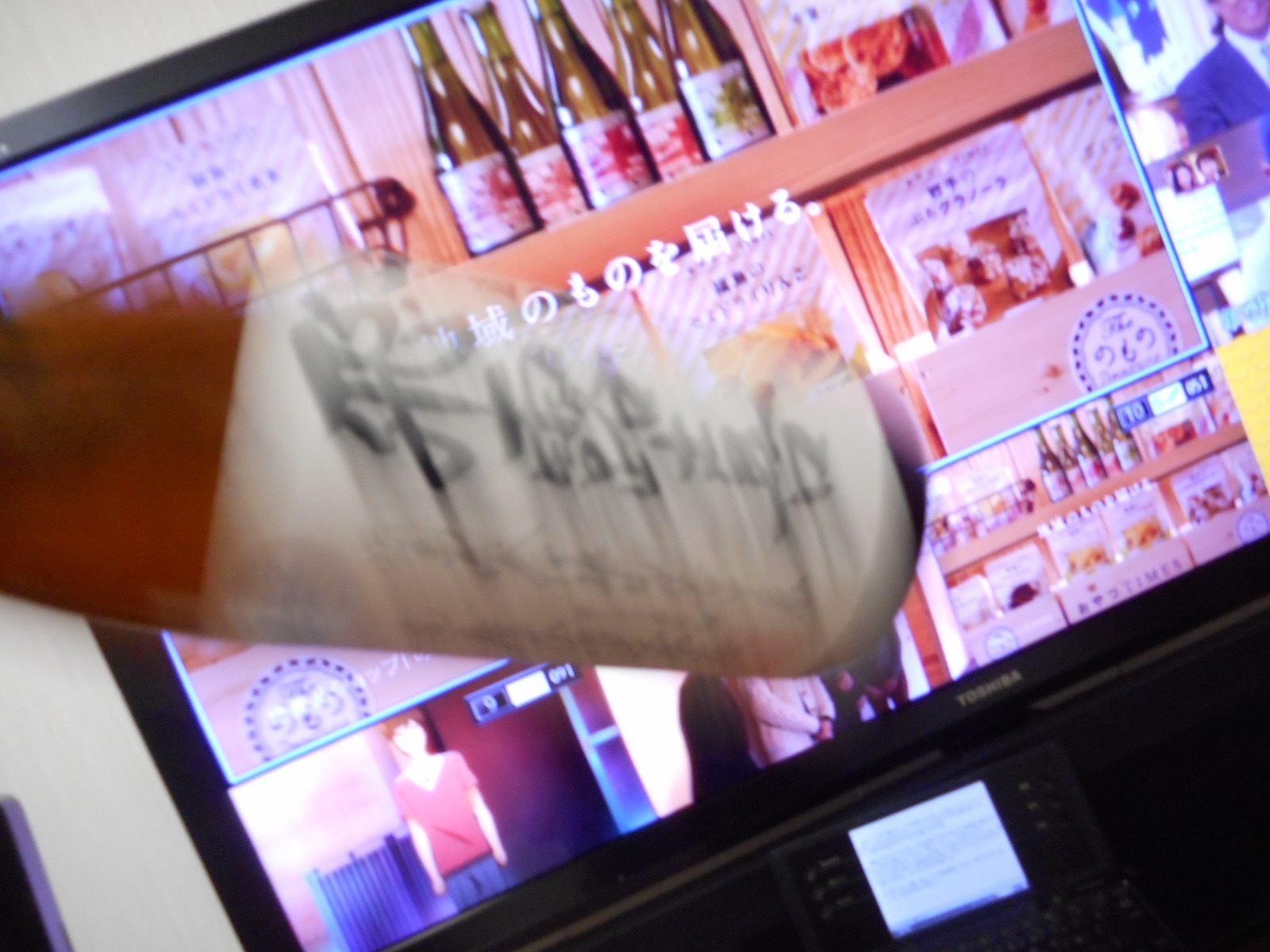 hiroki_tokujun_nama28by10.jpg