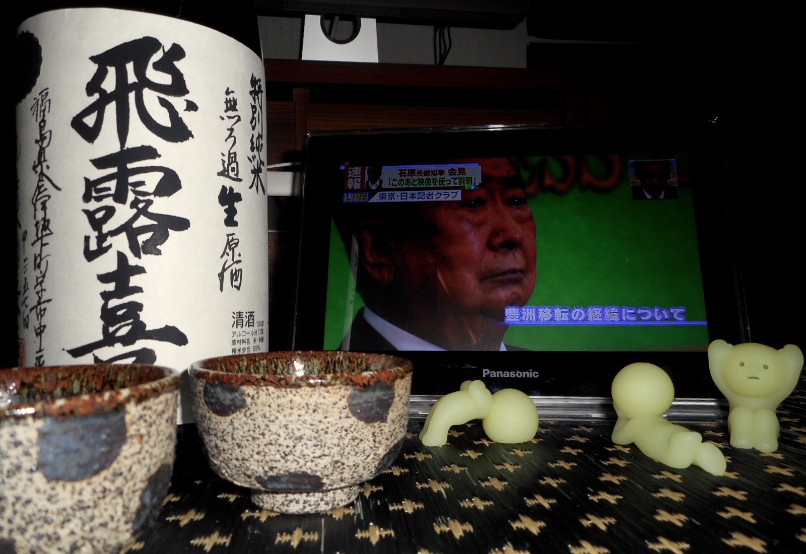 hiroki_tokujun_nama28by12.jpg