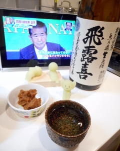 hiroki_tokujun_nama28by13.jpg
