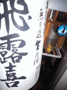 hiroki_tokujun_nama28by14.jpg