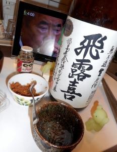 hiroki_tokujun_nama28by15.jpg
