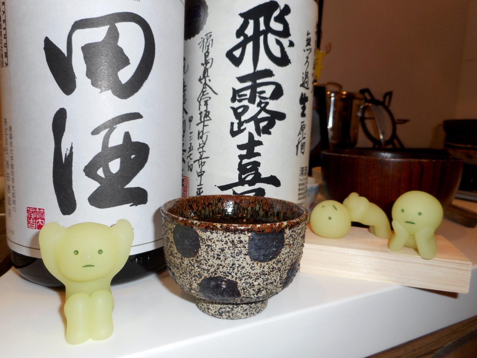 hiroki_tokujun_nama28by19.jpg