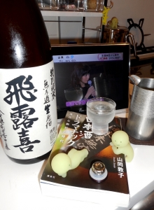 hiroki_tokujun_nama28by4.jpg