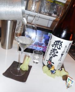 hiroki_tokujun_nama28by7.jpg