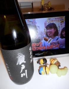 hirotogawa_jungin_nama28by3.jpg