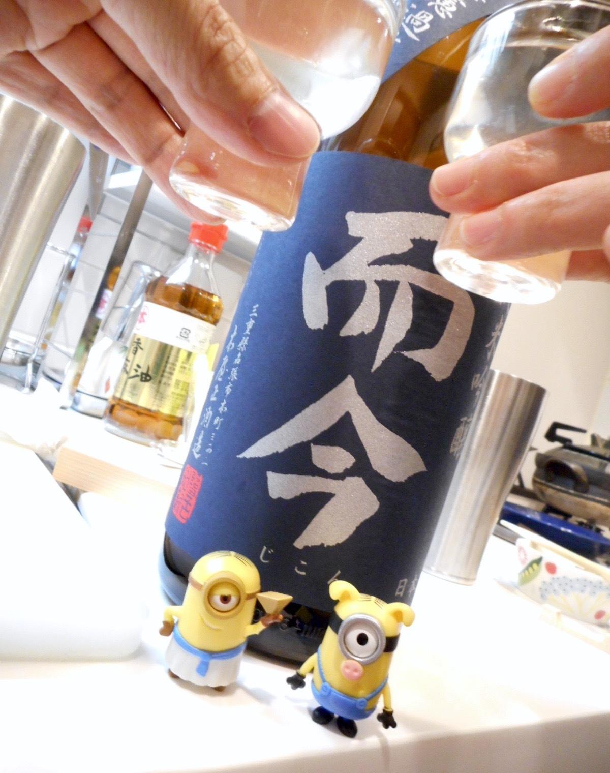 jikon_sakemirai28by1.jpg